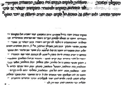 The Brighter Side of Medieval Christian-Jewish Polemical Encounters