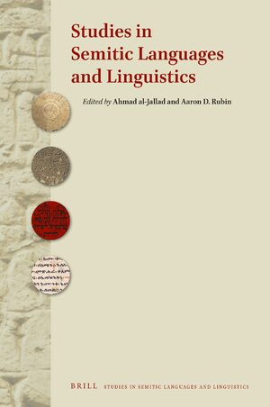 Cover Studies in Semitic Languages and Linguistics