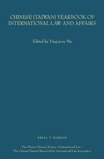 Cover Chinese (Taiwan) Yearbook of International Law and Affairs