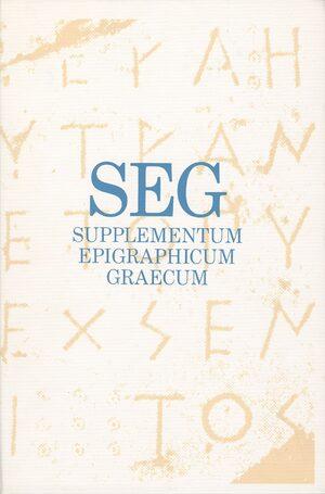 SEG cover