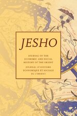 Cover Journal of the Economic and Social History of the Orient