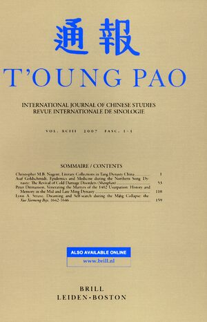 Cover T'oung Pao