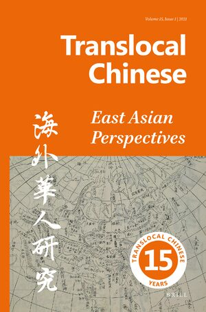 African and Asian Studies