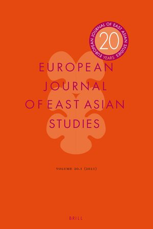Cover European Journal of East Asian Studies