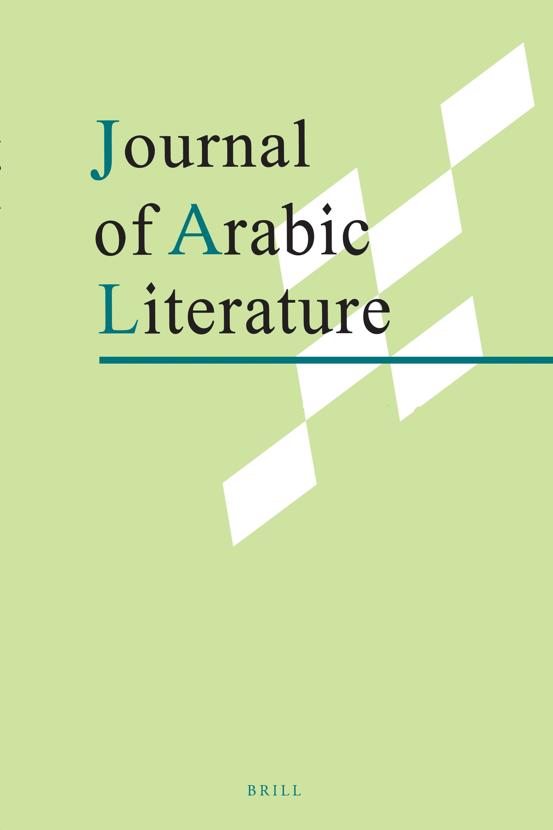 Solomon and Mythic Kingship in the Arab-Islamic Tradition