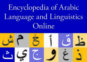 Encyclopedia of Arabic Language and Linguistics Online
