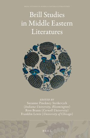 Cover Brill Studies in Middle Eastern Literatures