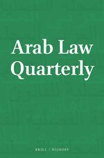 Cover Arab Law Quarterly
