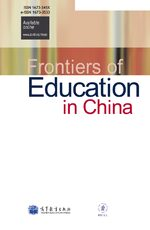 Cover Frontiers of Education in China
