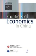 Cover Frontiers of Economics in China