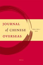 Cover Journal of Chinese Overseas