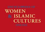 Cover Encyclopedia of Women & Islamic Cultures Online