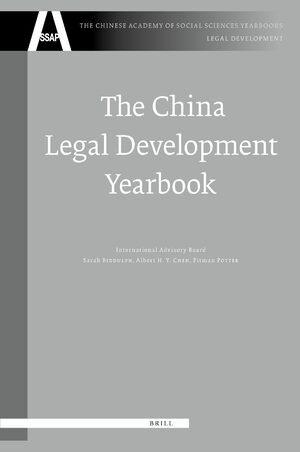 The Chinese Academy of Social Sciences Yearbooks: Legal Development