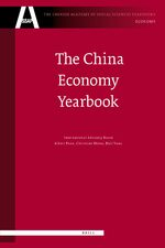 Cover The Chinese Academy of Social Sciences Yearbooks: Economy