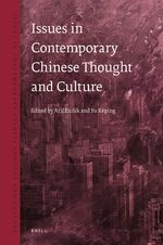 Cover Issues in Contemporary Chinese Thought and Culture