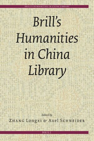 Cover Brill's Humanities in China Library