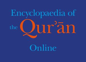 Cover Encyclopaedia of the Qur'ān Online