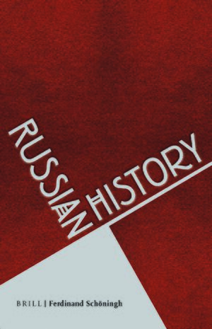 Cover Russian History