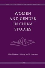 Cover Women and Gender in China Studies