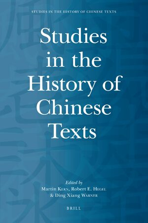 Cover Studies in the History of Chinese Texts