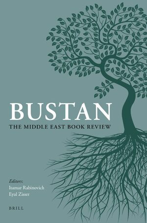 Cover Bustan: The Middle East Book Review