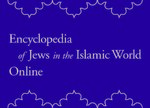 Cover Encyclopedia of Jews in the Islamic World Online
