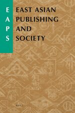 East Asian Publishing and Society