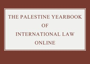 Cover The Palestine Yearbook of International Law Online
