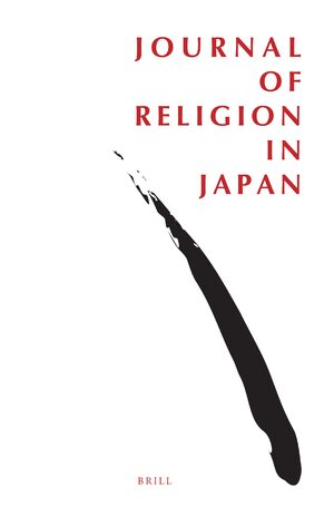 Journal of Religion in Japan