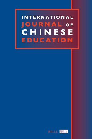 Cover International Journal of Chinese Education