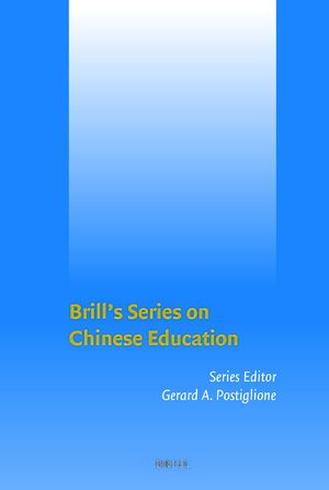 Cover Brill's Series on Chinese Education