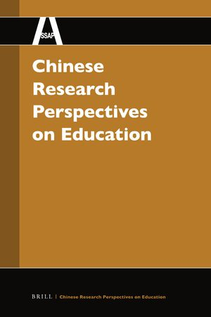 Cover Chinese Research Perspectives on Education