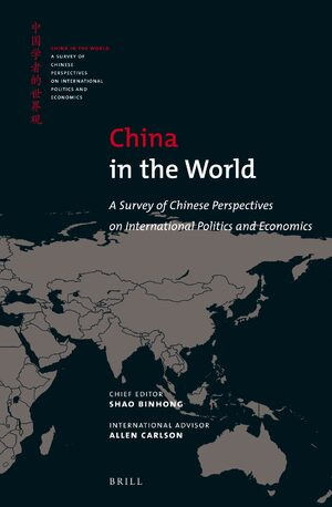 Cover China in the World
