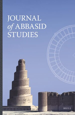Cover Journal of Abbasid Studies