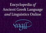 Cover Encyclopedia of Ancient Greek Language and Linguistics Online
