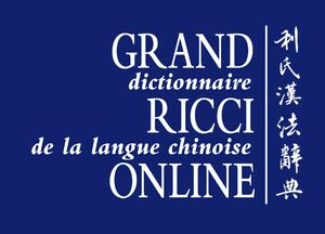 Cover Le Grand Ricci Online