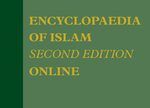 Cover Encyclopaedia of Islam, Glossary and Index of Terms