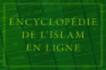 Cover Encyclopédie de l'Islam en ligne (EI-2 French)