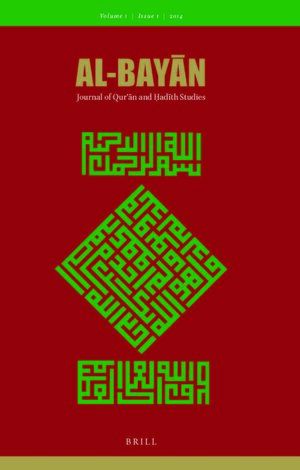 Al-Bayan: Journal of Qur'an and Hadith Studies