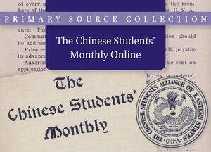 Cover The Chinese Students' Monthly Online