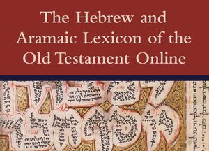 Cover The Hebrew and Aramaic Lexicon of the Old Testament Online
