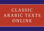 Cover Classic Arabic Texts Online