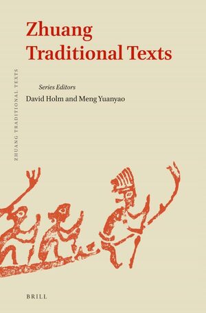 Cover Zhuang Traditional Texts