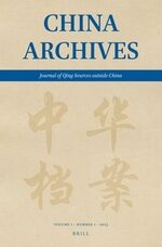 Cover China Archives