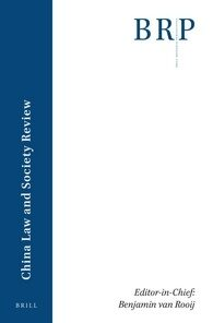 Cover Brill Research Perspectives: China Law and Society Review