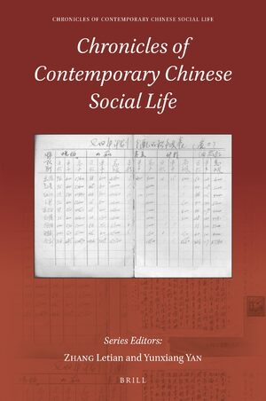 Cover Chronicles of Contemporary Chinese Social Life
