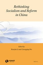 Cover Rethinking Socialism and Reform in China