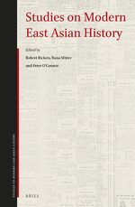 Cover Studies on Modern East Asian History