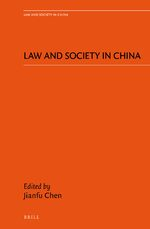 Cover Law and Society in China