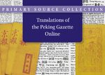 Cover Translations of the Peking Gazette Online